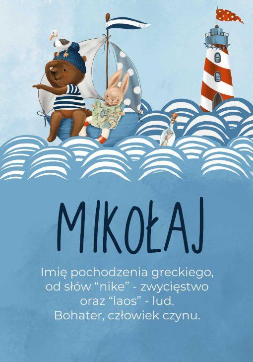 Plakat imienny dla dzieci z latarnią morską