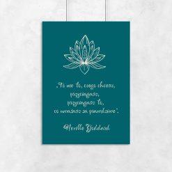 Plakat z sentencją i grafiką lotosu