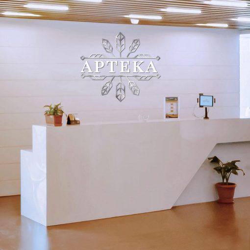 Logotyp przestrzenny dla apteki