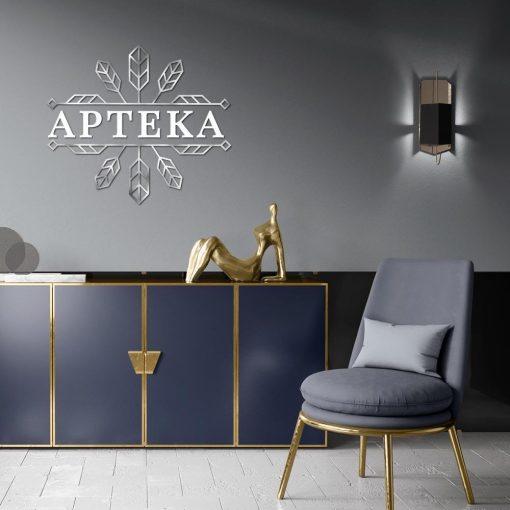 Przstenny logotyp do apteki